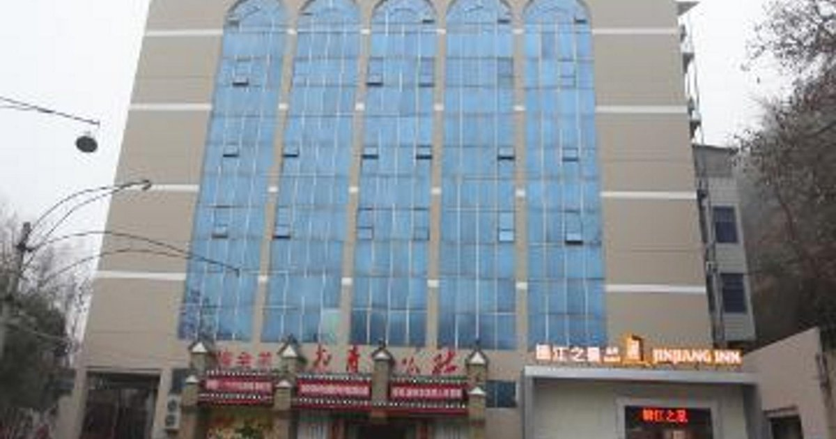 Jinjiang Inn Shiyan West Checheng Road