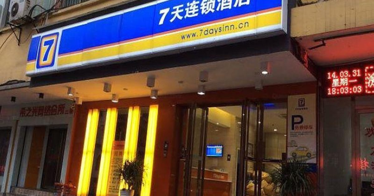 7Days Inn Chenzhou Railway Station Square