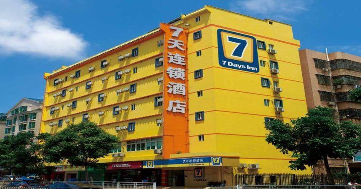 7Days Inn Suqian Shuyang Xuefu South Road China Construction Bank