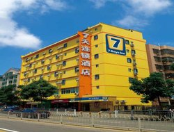 Top-3 hotels in the center of Liaocheng