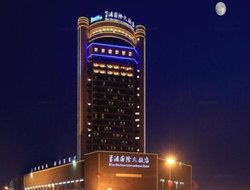 Top-10 hotels in the center of Linyi