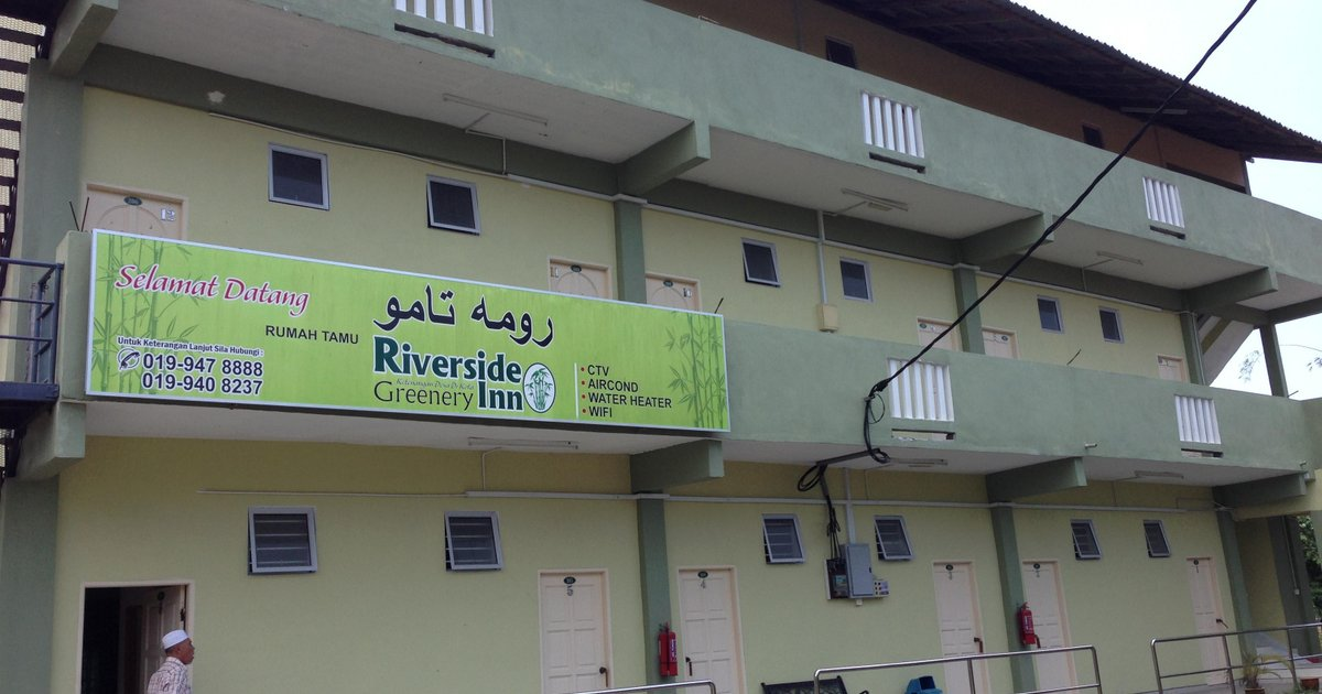 Riverside Greenery Inn