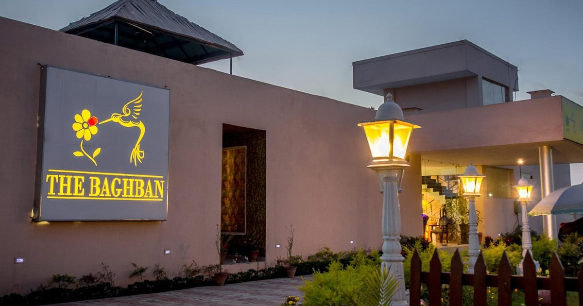 The Baghban Hotel and Resorts - A Swarn Group Venture
