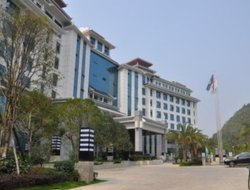 Kaili hotels with restaurants