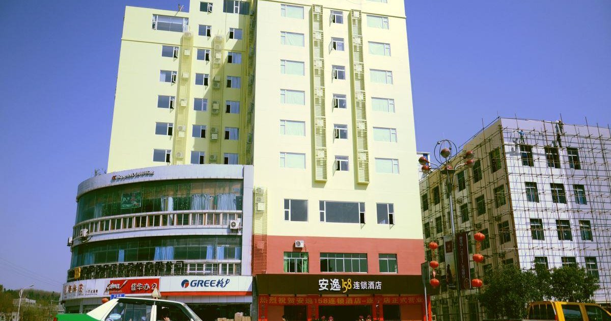 An-e 158 Hotel Suining
