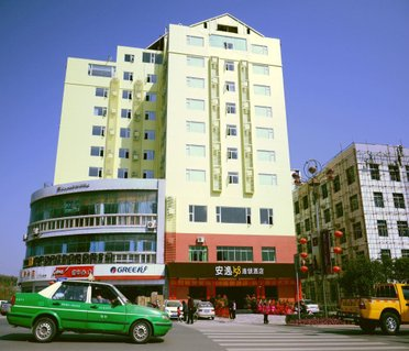 An-e Hotel Suining