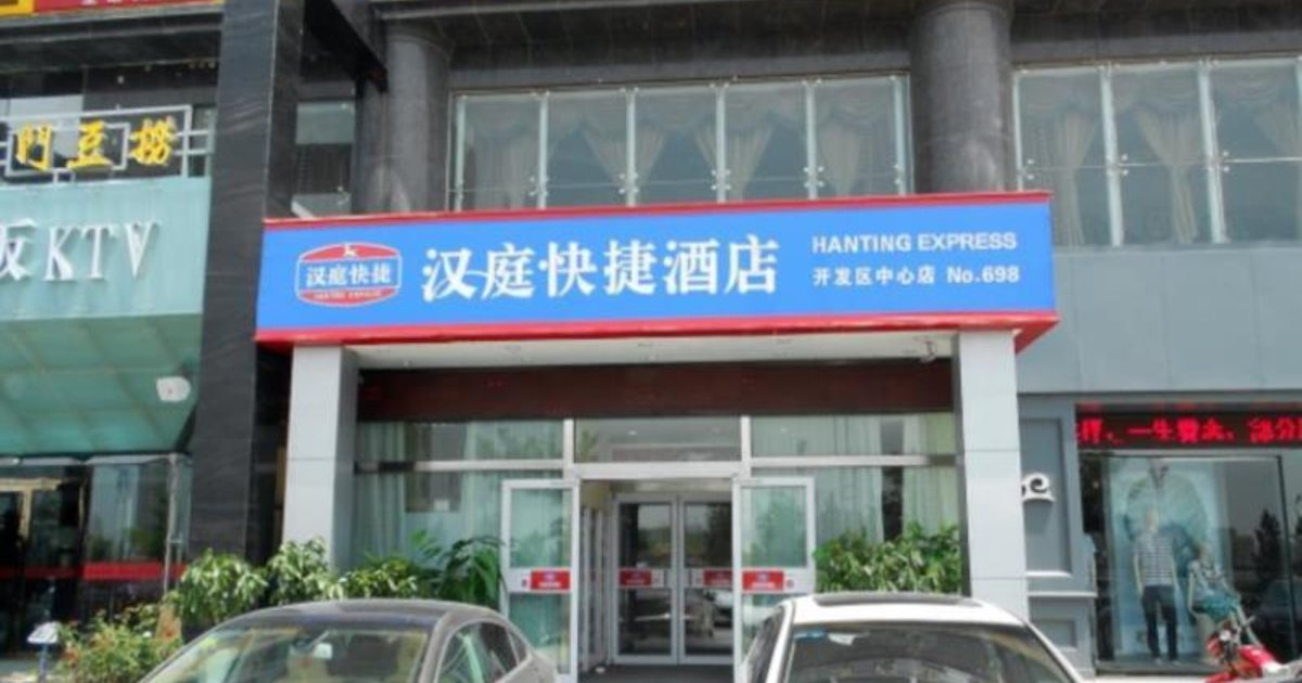 Hanting Express Yulin Developing District Branch