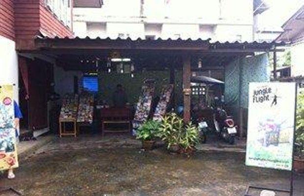 фото Homestay Phai 738768025