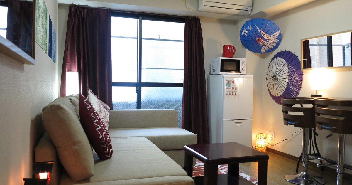 HTO Apartment in Yaoyacho2