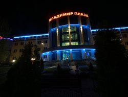 The most expensive Bryansk hotels