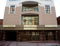 Krasnodar hotels with restaurants