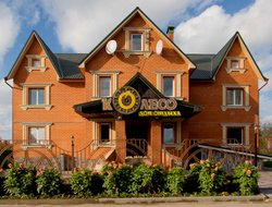 Top-10 hotels in the center of Smolensk