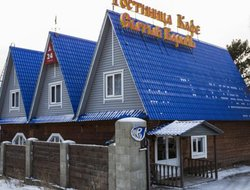 Pets-friendly hotels in Listvyanka