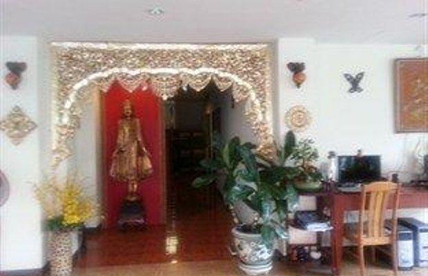 фото Unthiga House 750997408