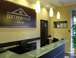 Pereslavl-Zalessky hotels with restaurants
