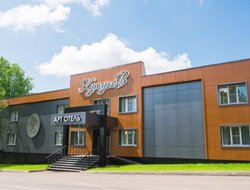 The most expensive Smolensk hotels