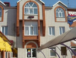 Top-6 hotels in the center of Yeysk