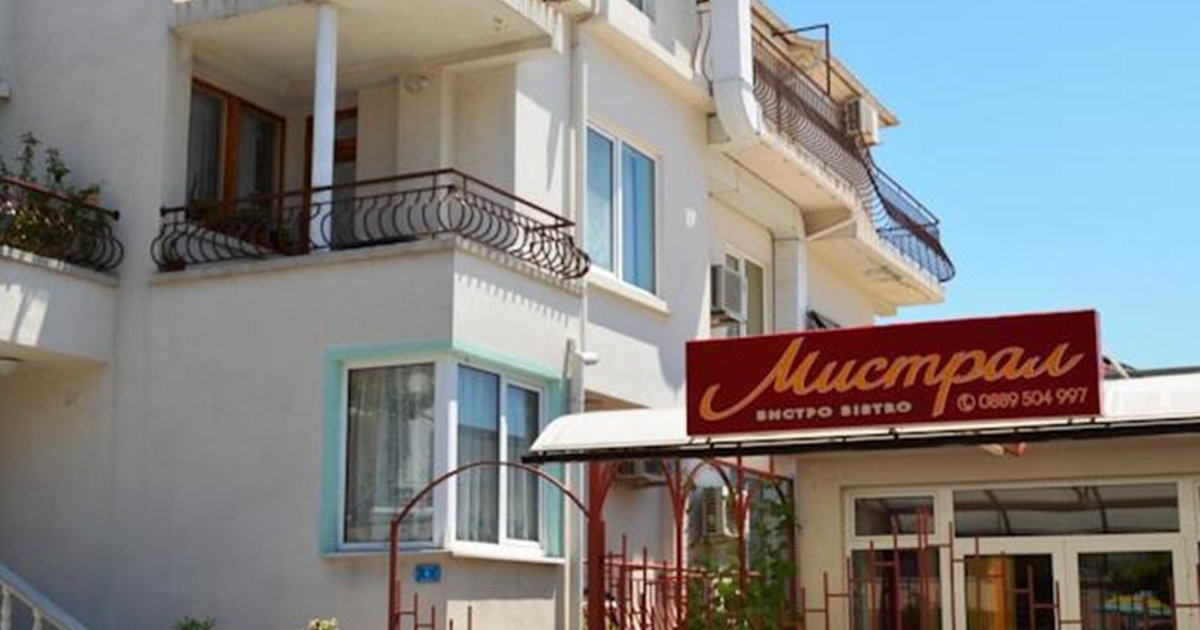 Guest House Mistral