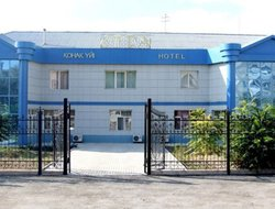 Shymkent hotels with restaurants