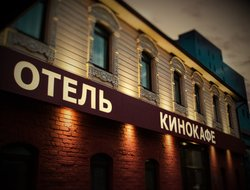 Chelyabinsk hotels with restaurants