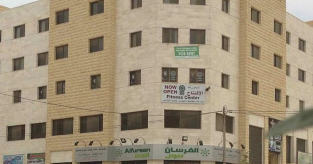 Al Tayebat Apartments