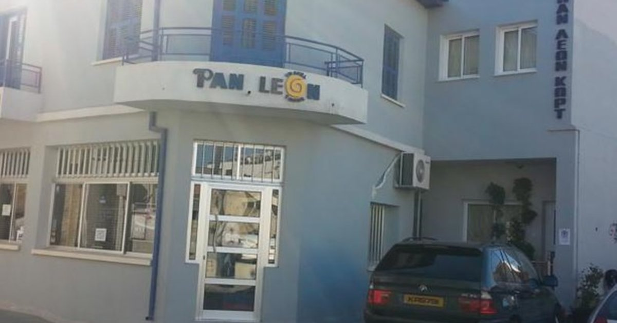Pan Leon Studios & Apartments