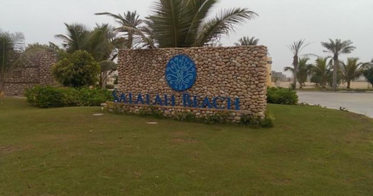 Salalah Beach Apartment