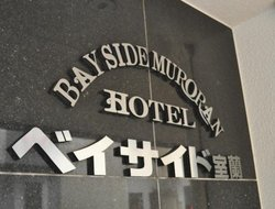 Muroran hotels with restaurants