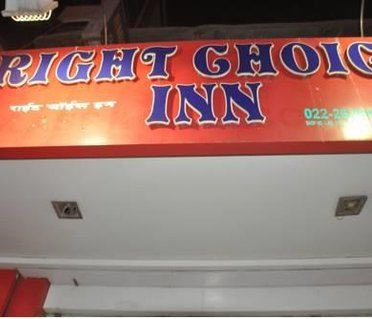 Right Choice Inn