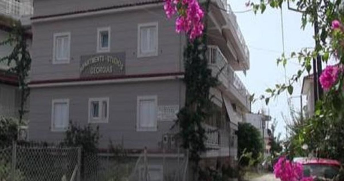 Apartments Stoudios Georgias