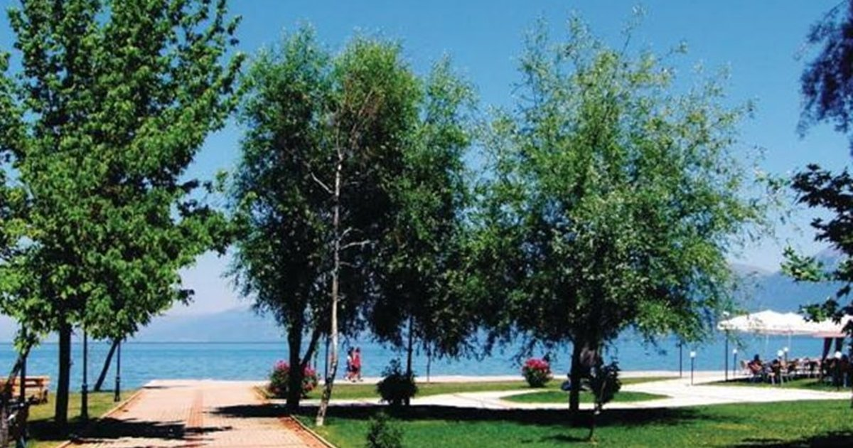 Apartment Pogradec 52
