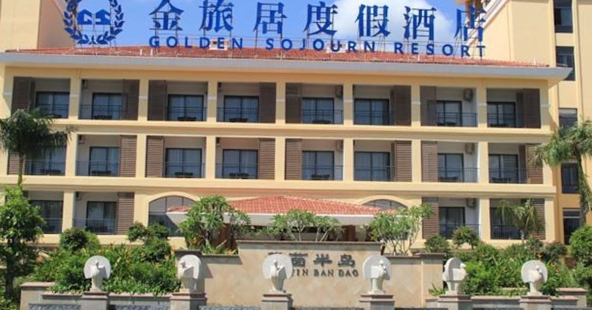Golden Sojourn Resort Xing Long