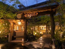 Top-5 hotels in the center of Kyushu Island