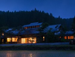 The most expensive Minamioguni-machi hotels