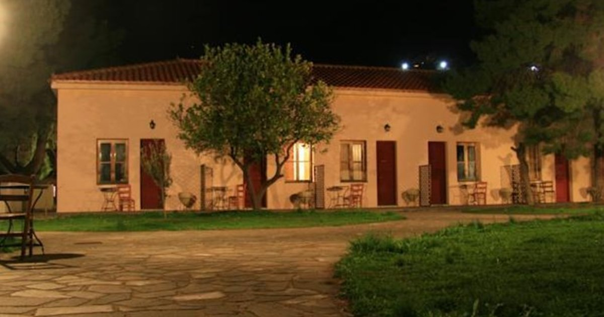 Arsinoi Guesthouse