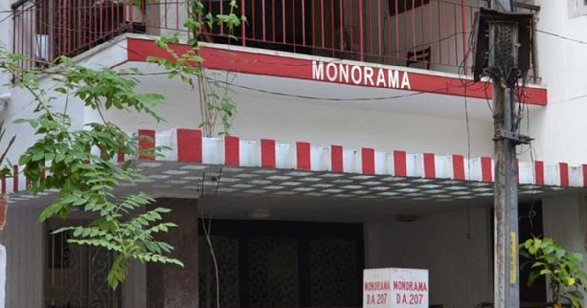 Monorama Guest House