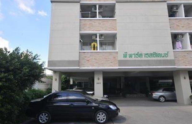 фото P-Park Residence (Srinakarindra-Suvarnabhumi) 758383811