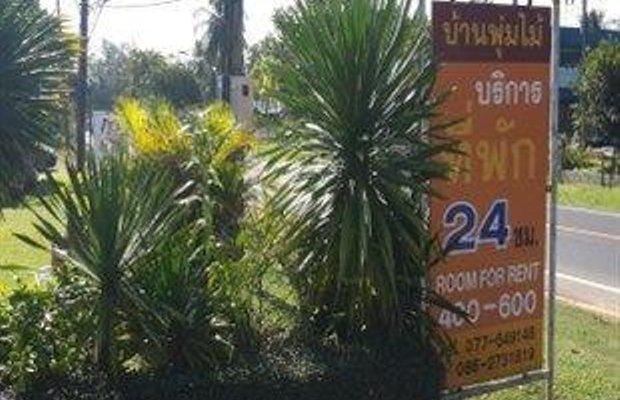 фото Baan Poommai Resort 761722034