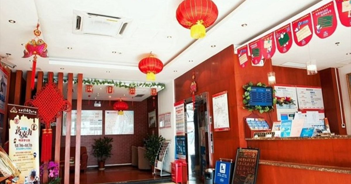 Hanting Hotel Jingan Temple 2Nd Branch