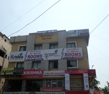 Krishna Palace Guest House