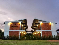 Chanthaburi City hotels