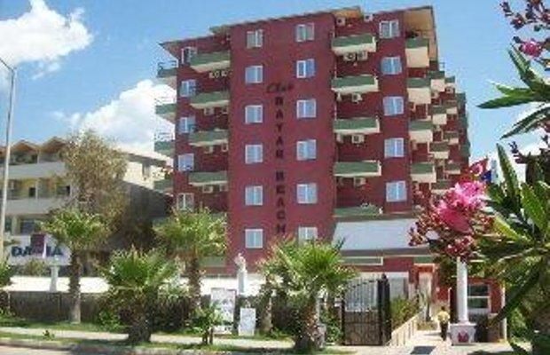 фото Club Bayar Beach Hotel 769393903