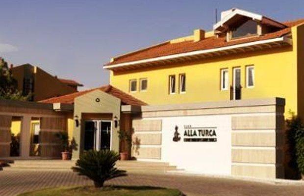 фото Club Allaturca 769400749