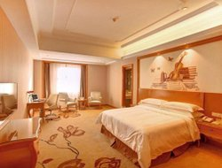The most expensive Nanjing hotels