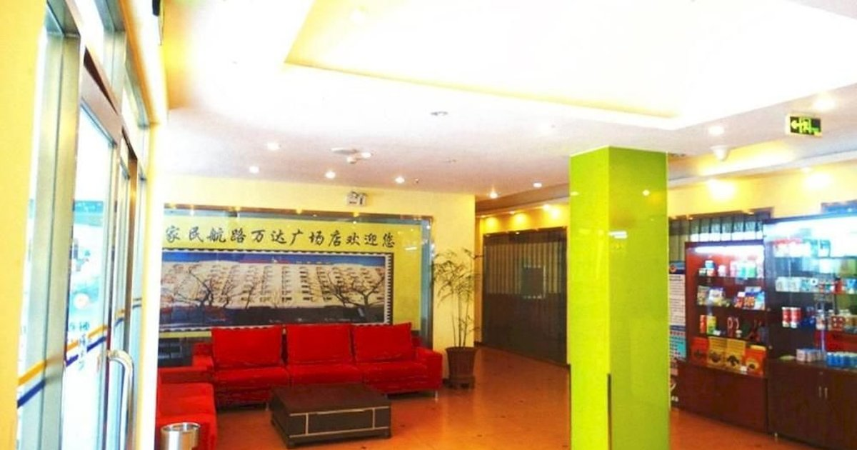 Home Inn Wanda Plaza Minhang Road Airport Shuttle Bus Terminal
