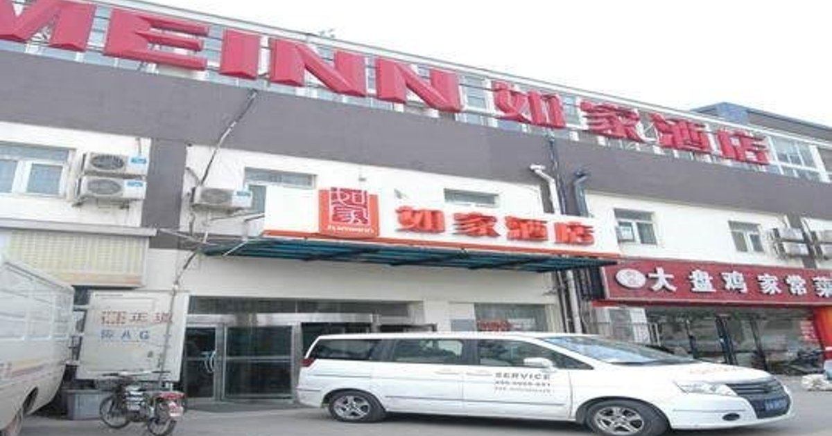 Home Inn Zhengzhou Hanghai Road