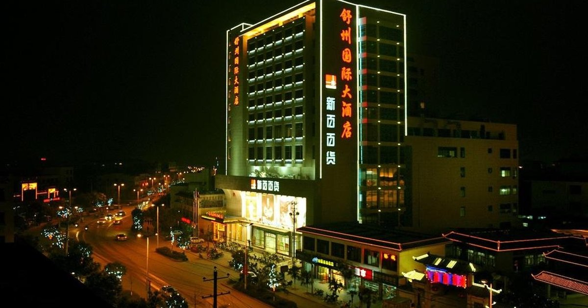 Shuzhou International Hotel