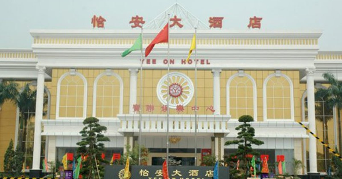 Yee On Hotel Dongguan