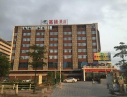 The most popular Bao'an hotels