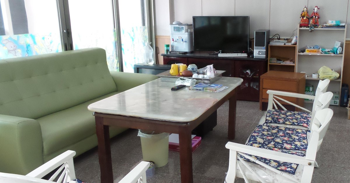 Dream Taiwan Homestay